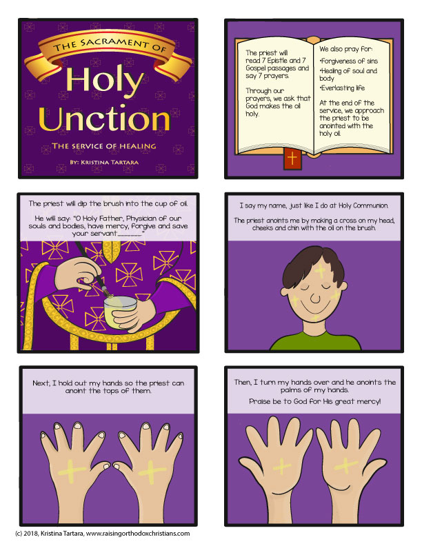 holy-unction-comic-WEB